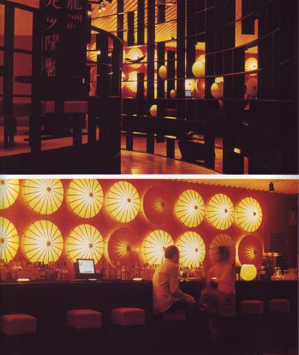 shoko-restaurante-club-barcelona